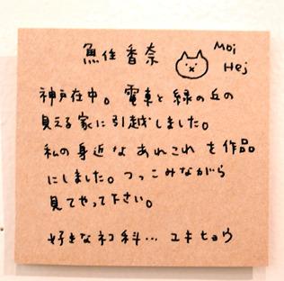 ohanashi9_53.jpg
