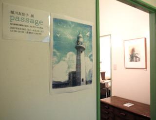 passage03.jpg