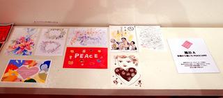 peacecard017.jpg