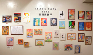 peacecard030.jpg