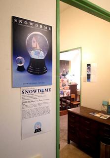 snowdome007.jpg