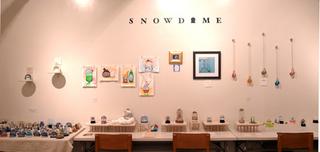 snowdome012.jpg