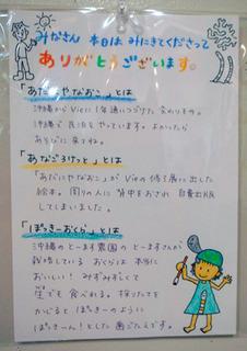 tabi036.jpg
