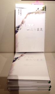 ueda44.jpg