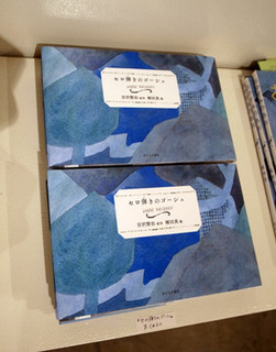 ueda47.jpg