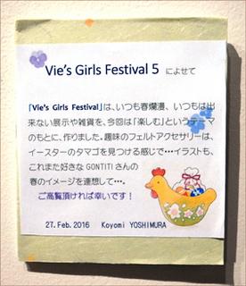 vgf5_yk02.jpg