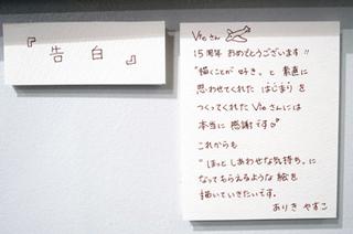 vie15_ariki2.jpg