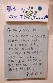 vie15_kihara2.jpg
