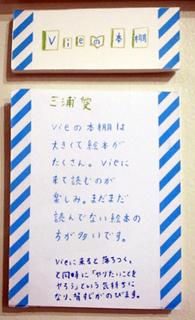 vie15_miuraa2.jpg