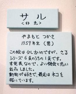 vie15_tsukasa2.jpg
