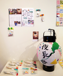 yonaga018.jpg