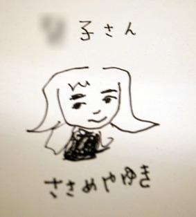yuki104.jpg