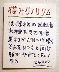 yuki26.jpg