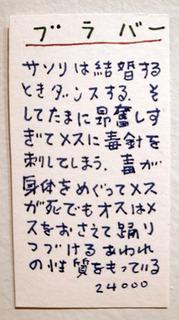 yuki28.jpg
