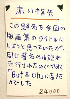 yuki30.jpg