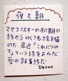 yuki38.jpg