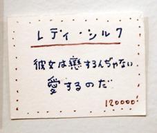 yuki48.jpg