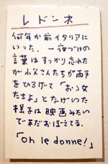 yuki54.jpg