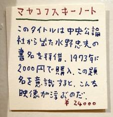 yuki60.jpg