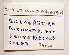 yuki64.jpg