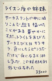 yuki66.jpg