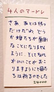 yuki72.jpg