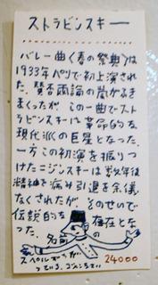 yuki80.jpg