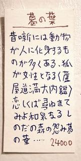 yuki88.jpg